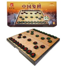 Xiang-Qi Chinese-chess cass.magn.37cm.