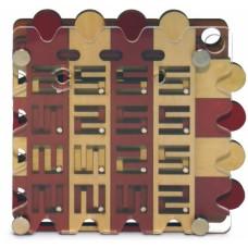 Hidden Corridor - Constantin Brain Puzzle