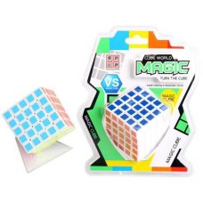 IQ Puzzel Magic 25 x 25 x 25 Kubus, HOT